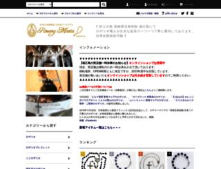 rosarymaria.com screenshot