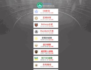 rosbrus.com screenshot