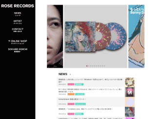 rose-records.jp screenshot