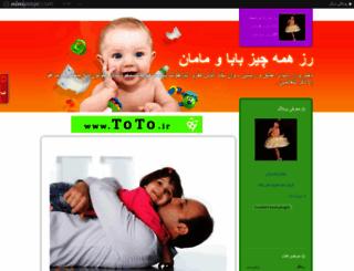 rose.ninipage.com screenshot
