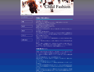 rosegate-consulting.com screenshot