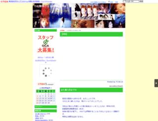 rosey2.ti-da.net screenshot