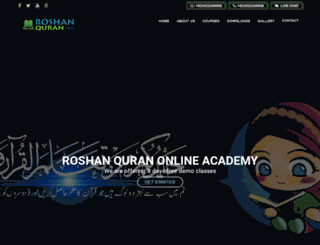 roshanquran.com screenshot
