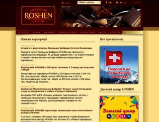 roshen.ua screenshot