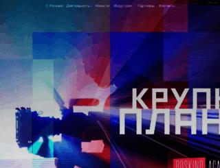 roskino.org screenshot