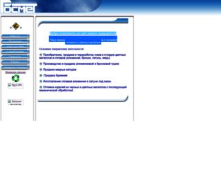 rosmet.web.ur.ru screenshot