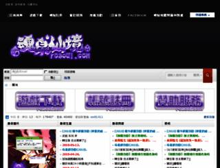 rosoul.com screenshot