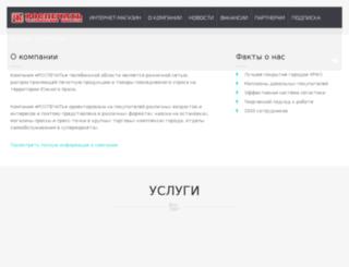 rosp74.ru screenshot