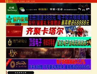 rossdalangin.com screenshot