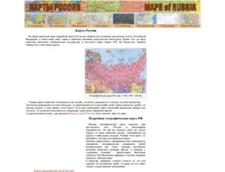 rossiikarta.ru screenshot