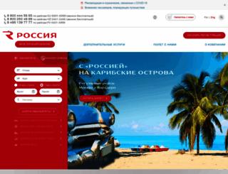 rossiya-airlines.com screenshot