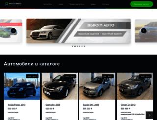 rossoavto.ru screenshot