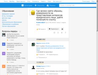 rostconsulting.ru screenshot