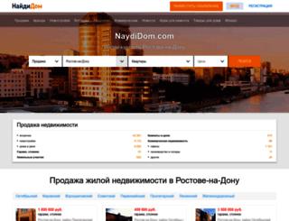 rostov-na-donu.naydidom.com screenshot