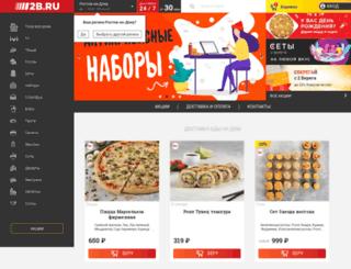 rostov.2-berega.ru screenshot