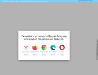 rostov.gks.ru screenshot