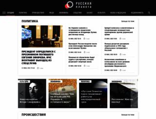 rostov.rusplt.ru screenshot