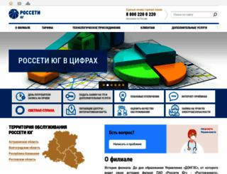 rostovenergo.mrsk-yuga.ru screenshot