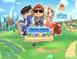 roswar.ru screenshot