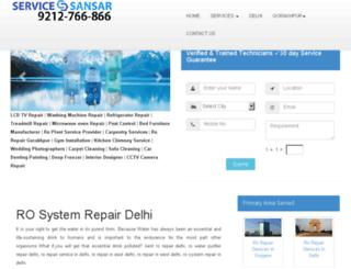 rosystemrepair.com screenshot