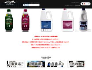 rotas.co.jp screenshot