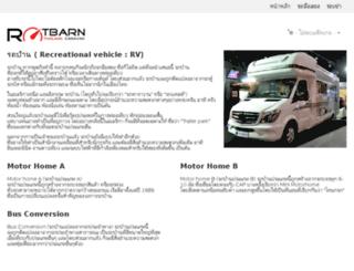 rotbarn.com screenshot