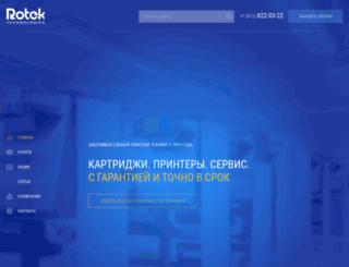 rotek.spb.ru screenshot