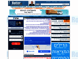 rotter.net screenshot