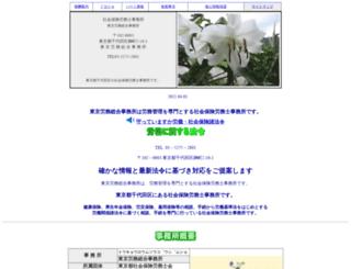 roumunokotonara.com screenshot