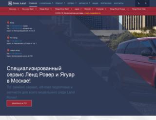 roverland.ru screenshot