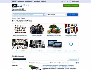 rovno.ria.com screenshot