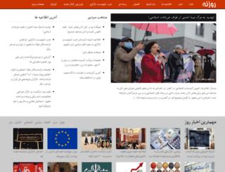 rowzane.com screenshot
