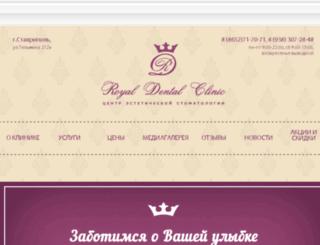 roy-dental.esy.es screenshot