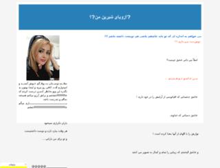roya-shishei.blogfa.com screenshot