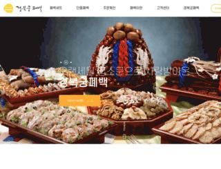 royal-pb.com screenshot