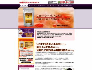 royal40.com screenshot