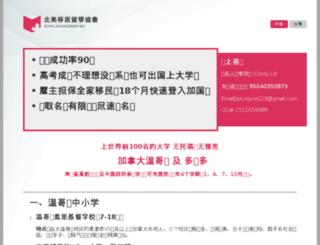 royaladvancement.com screenshot