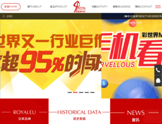 royaleu.com screenshot