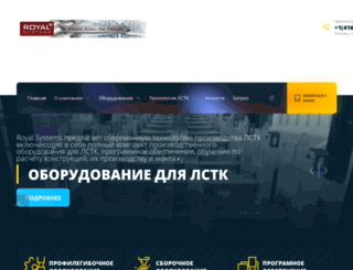 royaltp.ru screenshot
