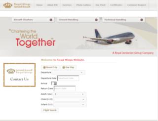 royalwings.com.jo screenshot