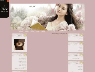 royayeshisheaei.mihanblog.com screenshot