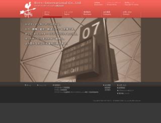 roys-inter.co.jp screenshot