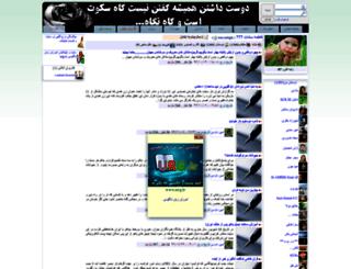 roz-ashgh.miyanali.com screenshot