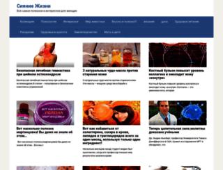 roza2012.net.ua screenshot
