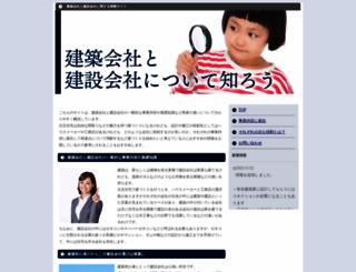 rozamira.info screenshot
