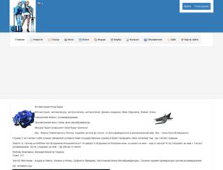 rozamira.rueu.eu screenshot