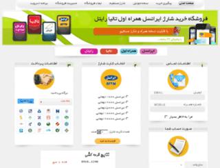 rozdl1.1000charge.com screenshot