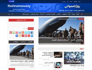 rozhnamawany.com screenshot