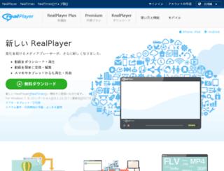 rp.asia.real.com screenshot