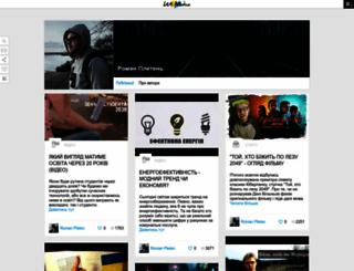 rp.uamodna.com screenshot